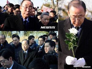 """표정 굳어진 반기문…  """"노무현 대통령에게 부끄럽지 않느냐"""""""