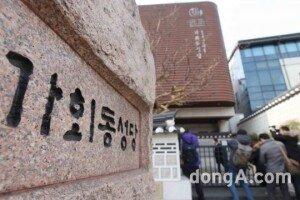 비♥김태희 철통보안 속 결혼, 서울 가회동성당