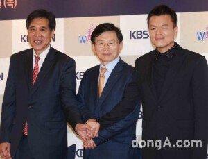2017 KCBL 연예인 농구리그 업무협약 체결식
