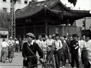 해방 직후 서울은…영상자료원, 항공 촬영 영상 최초 공개