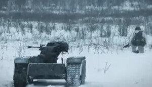 1킬로미터 이상 거리 '적(敵)' 공격 가능한 '무인 미니탱크'