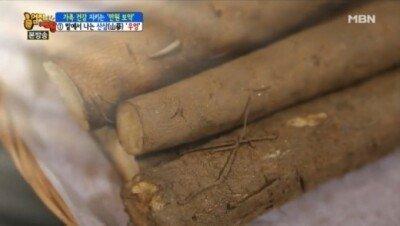 우엉의 효능, 다이어트·변비에 최고… 치매 예방 효과까지?