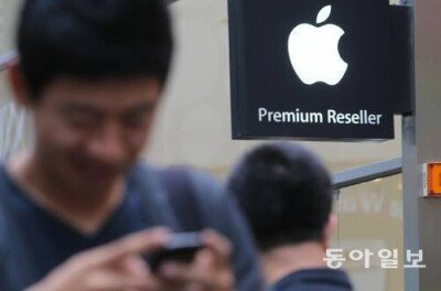 @애플, 어닝 서프라이즈 기록… 시장 예측 다른 놀라운 결과