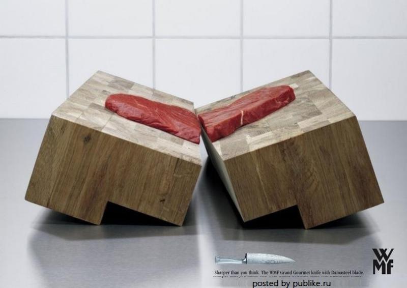 소비자는 어떻게 받아들일까? WMF 식칼 인쇄광고