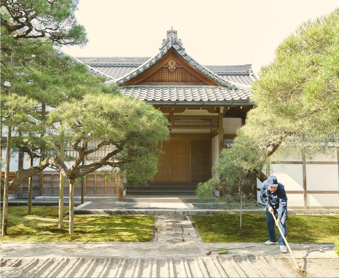 작은 변화로 얻은 큰 효과, 일본 은각사 입장권