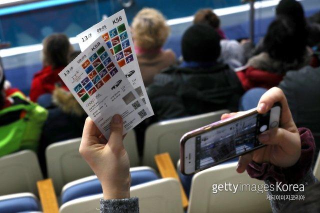 '평창 티켓' 온라인 암거래 판친다