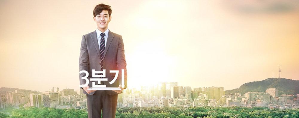3분기 분양시장, 서울·대구·부산을 주목하라