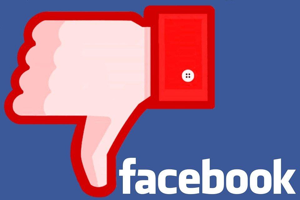 페이스북, 쉽게 돈 벌던 시절 끝났다