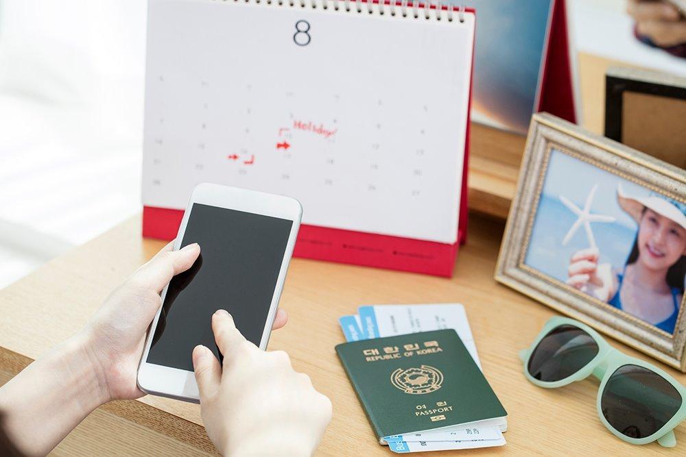 항공권 싸게 사고 싶으면, '수출화도' 기억하세요!