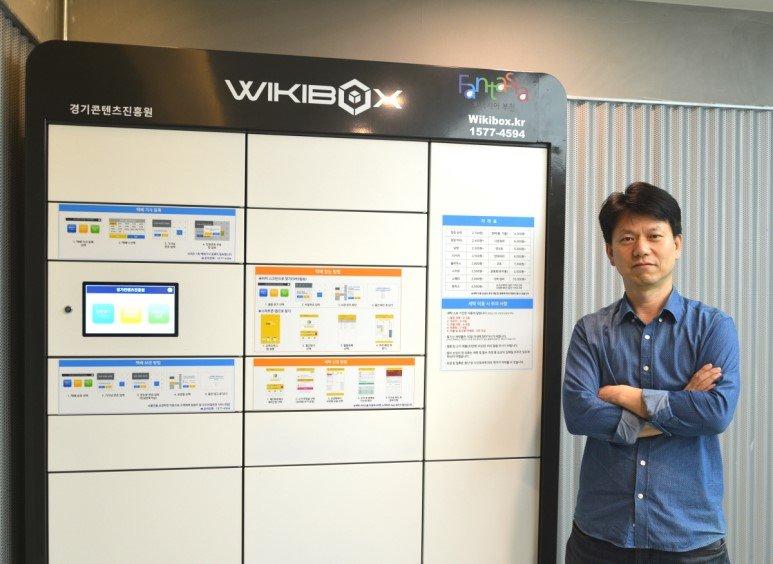 실전 케이스: 위키박스, 바보상자 철제 보관함에 IoT와 O2O 플랫폼을 더하다