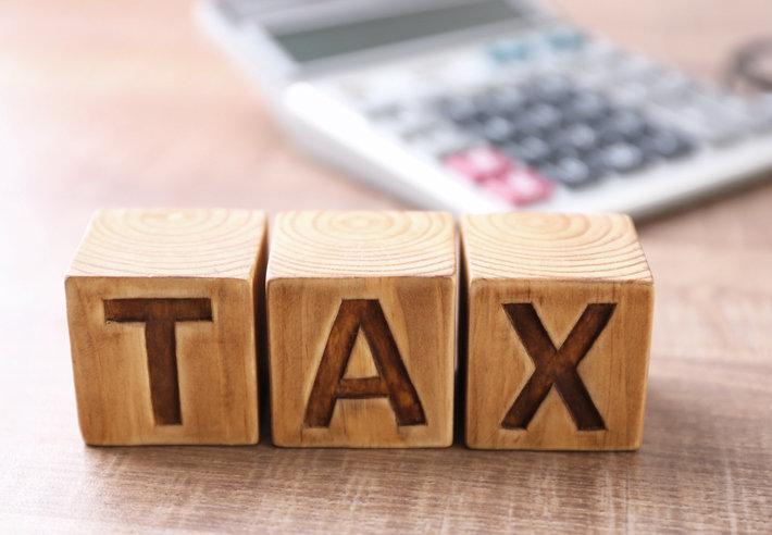 퇴직급여 한꺼번에 받으면 세금은 얼마나 내야 하나요?