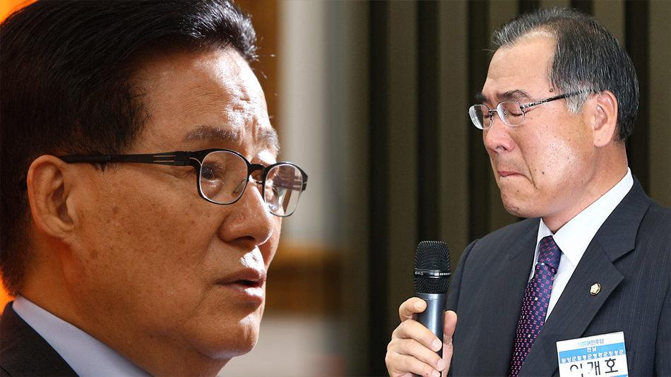박지원 국민의당 의원(왼쪽), 이개호 더불어민주당 의원이 4월 20일 국회에서 국회의원 당선 소감을 밝히면서 눈물을 흘리고 있다.[조영철 기자]