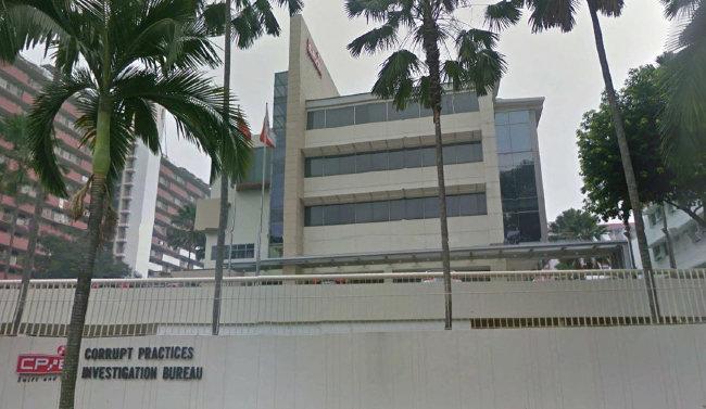 싱가포르 탐오조사국 청사.[구글]