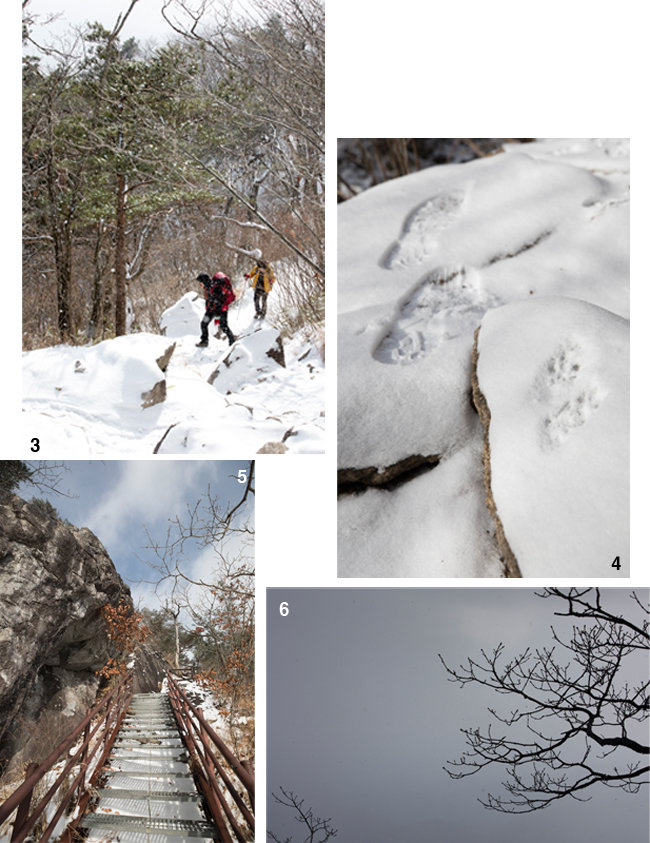 가야산국립공원