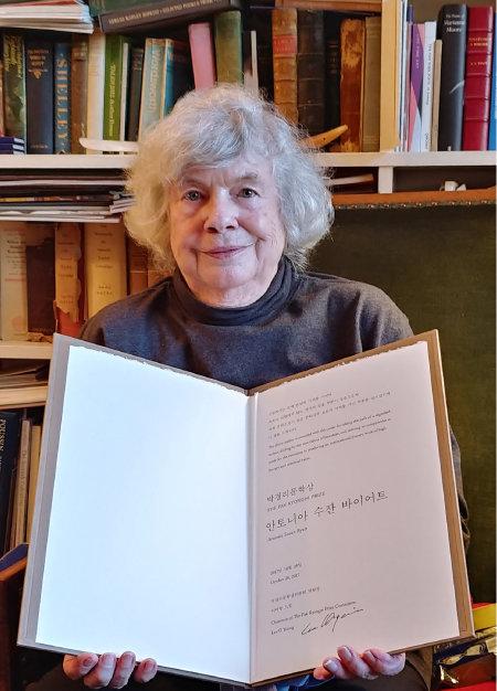 2017 박경리문학상 수상자 앤토니아 수전 바이엇