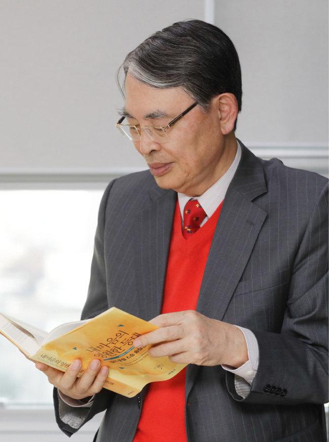 송상현 전 국제형사재판소장