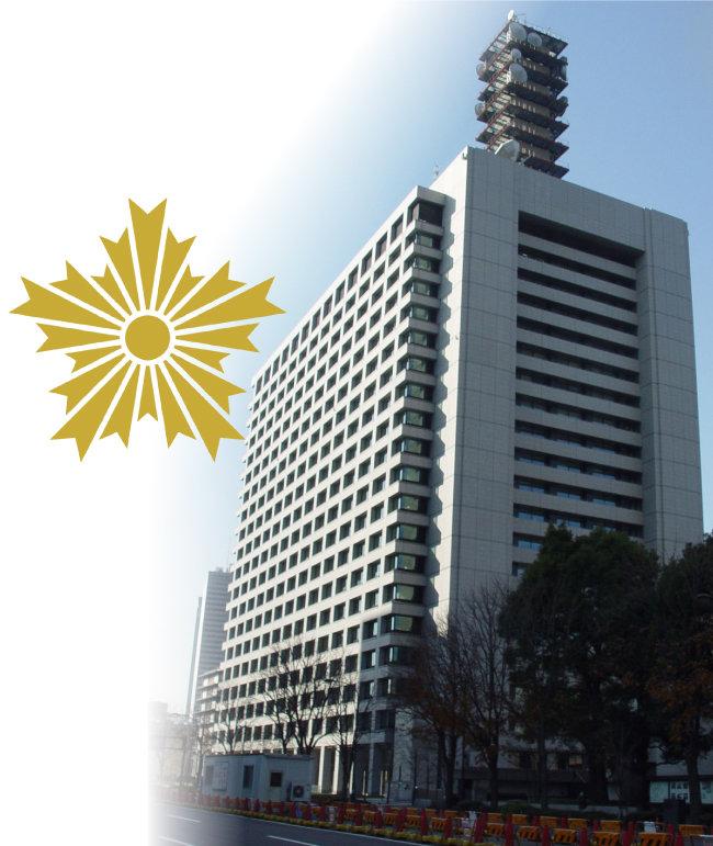 도쿄도 지요다구 가스미가세키 정부 합동청사에 자리한 일본 경찰청과 그 로고. [Wikimedia Commons]