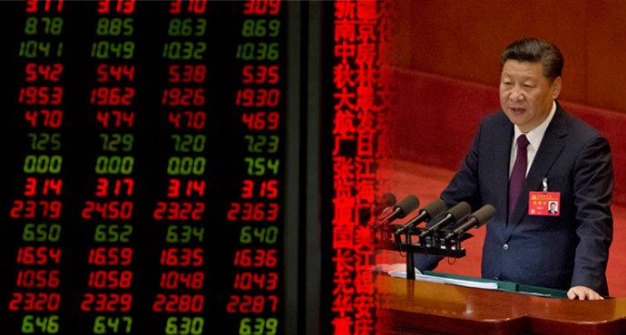 2018년 중국·베트남 투자 전망