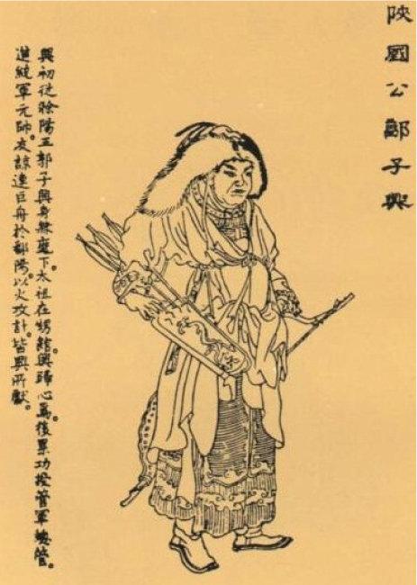 홍건군의 우두머리를 그린 중국 그림.