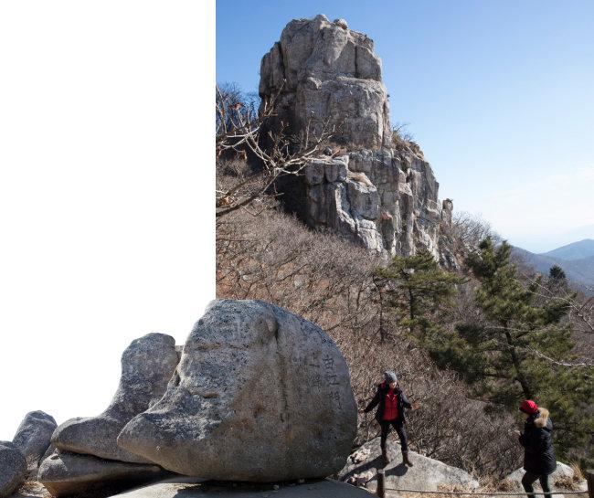 신선이 벗어놓고 갔다는 버선바위.(왼쪽) 화엄봉을 오르는 등산객. [지호영 기자]