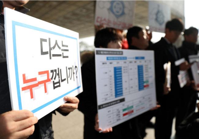 참여연대, 민변 등이 2017년 12월 7일 서울중앙지검 앞에서 (주)다스 관련 기자회견을 하고 있다.