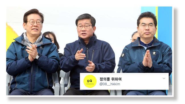 어버이날 공휴일 무산 ㅠㅠ 혜경궁 김씨는 누구?