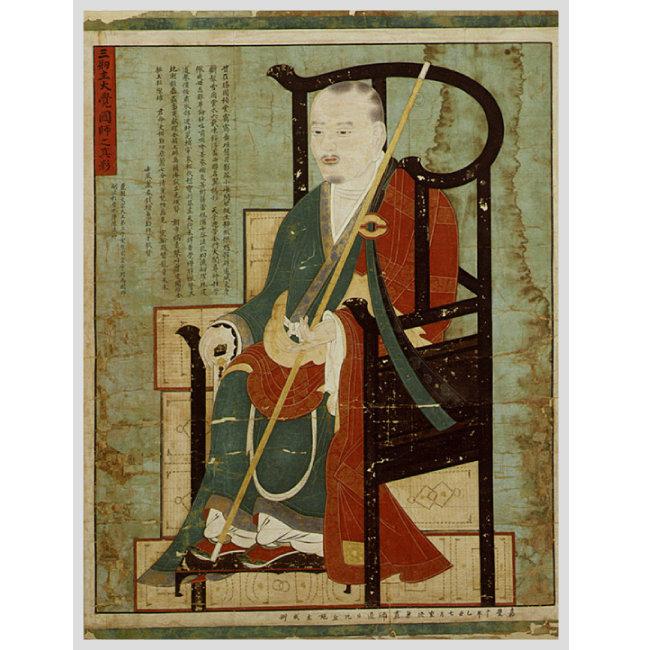고려시대 승려, 의천의 초상화, 1805년, 보물 제1044호.