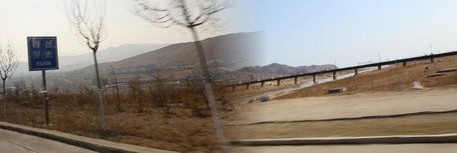 나선 시로 향하는 길에 만난 버스 창밖 풍경들. 산에는 나무가 드물다. [조현준 제공]