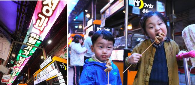인천 송현시장에 설치된 LED 조명이 한밤의 시장에 활기를 불어넣는다.(왼쪽) 야시장에선 어린이들도 즐겁다. [박해윤 기자]