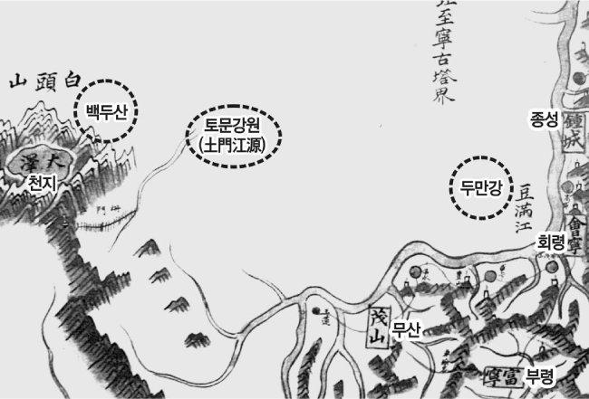 서울대 규장각이 소장한 여지도. 1790년대 만들어진 것으로 추정되는 이 지도는 두만강과 토문강원을 뚜렷이 구분해 백두산정계비의 토문강이 두만강이 아님을 강조했다.