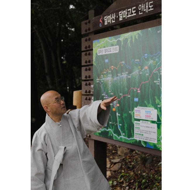 미황사 주지 금강스님이 순례와 수행의 길 '달마고도'에 대해 소개하고 있다. [박해윤 기자]