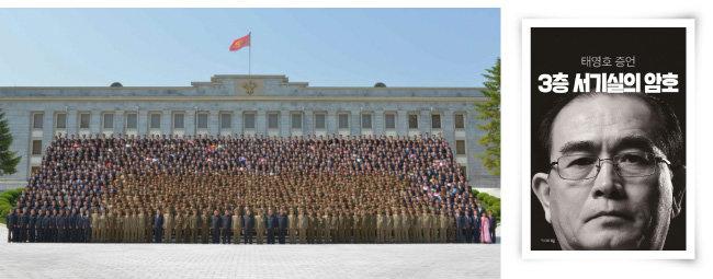 '3층 서기실'이 일하는 북한 노동당 본관.(왼쪽)