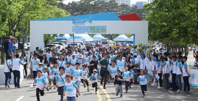 페레로 그룹의 스포츠 장려 행사인 킨더+스포츠 패밀리런이 2016년 봄 서울에서 열렸다. [페레로 한국지사 제공]