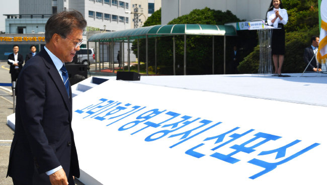 문재인 대통령이 6월 19일 부산 기장군 한국수력원자력 고리원자력본부에서 열린 '고리1호기 영구정지 선포식'에 참석했다. [동아DB]