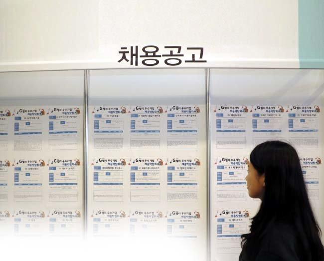 6월 22일 서울 구로구의 한 채용박람회장에서 한 방문자가 채용공고를 살펴보고 있다. [동아DB]