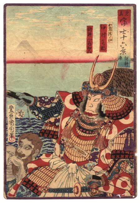 이순신의 대척점에 있던 일본 무장 가토 기요마사는 일본 고문헌에서 맹장(猛將)으로 그려진다. 가토 기요마사가 함경도에서 바다 건너 후지산을 바라봤다는 전설을 그린 목판화. [열린책들 제공]