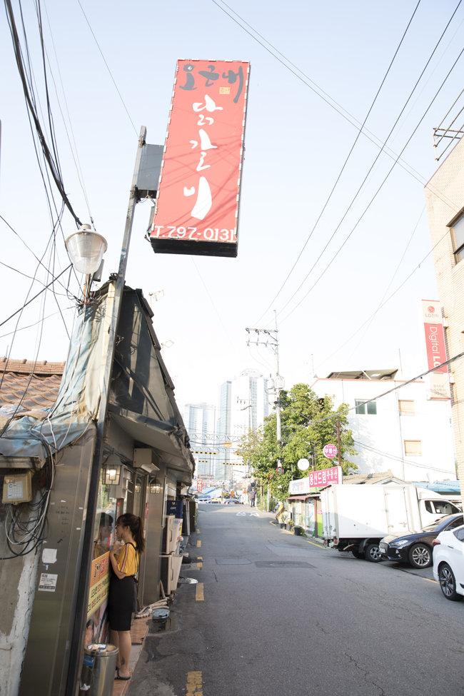2018 미쉐린 가이드에도 오른 오래된 맛집