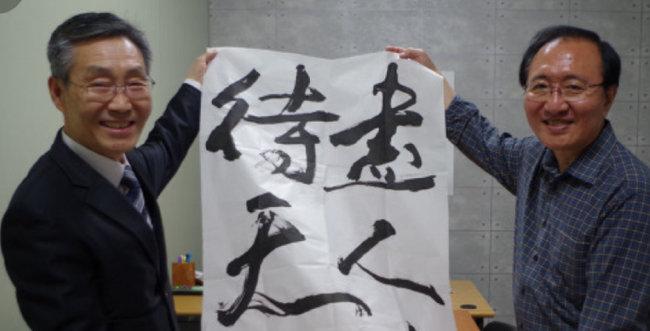 주대환(왼쪽)과 노회찬. 2013년 사진이다.