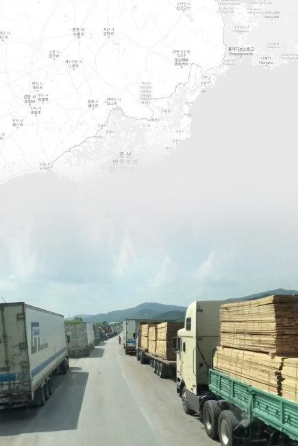 [르포] 연쇄 정상회담 이후 북·중 국경을 가다
