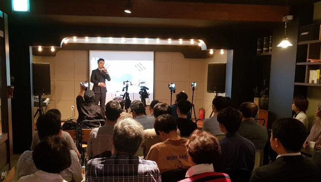 6월 23일 서울 신촌에서 열린 '자유의 새벽' 창당 발기인 대회 현장. [자유의 새벽 제공]