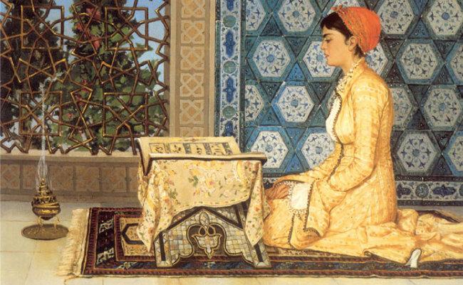 코란을 암송하는 여성. [위키피디아]