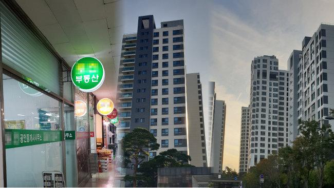 서울 서초구 신반포로의 고가 아파트.