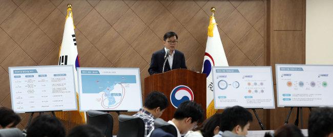 노석환 관세청 차장이 8월 10일 오후 정부대전청사에서 '북한산 석탄 등 위장 반입사건'에 대한 수사 결과를 발표하고 있다.