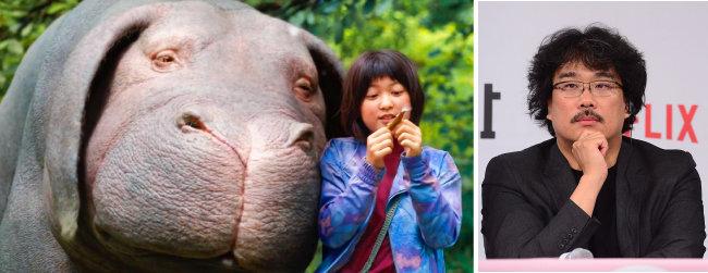 산골 소녀 미자와 슈퍼 돼지 옥자의 우정과 모험을 그린 영화 '옥자'와 감독 봉준호. [NEW 제공, 동아DB]