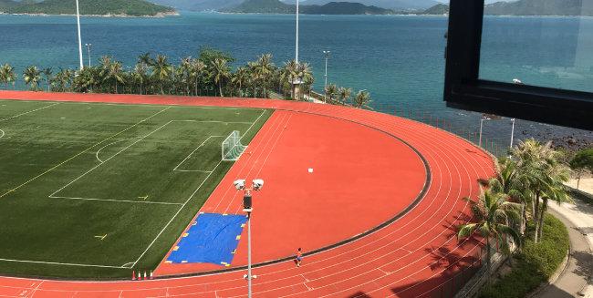 홍콩과학기술대학 체육시설.