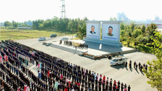 북한 김책제철연합기업소 주체화 대상 준공식이 9월 25일 진행됐다. [노동신문]
