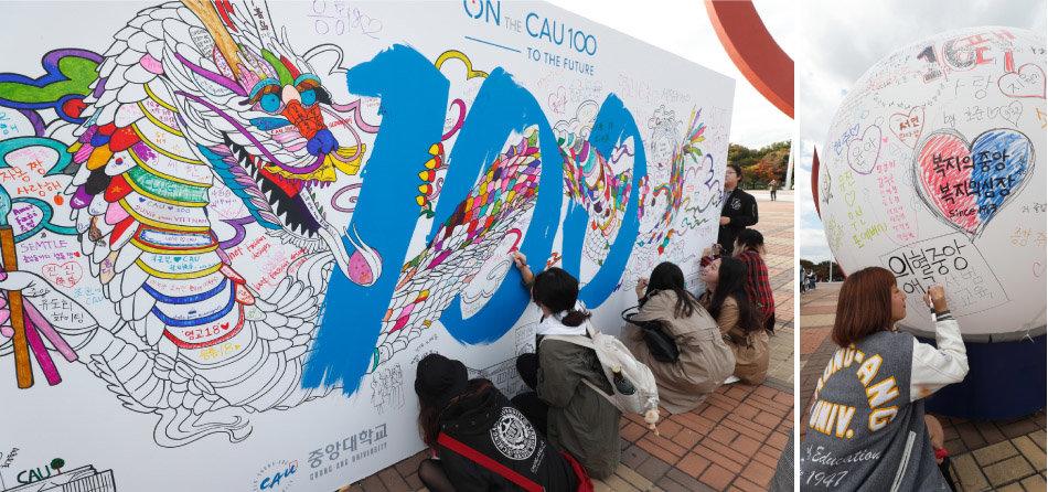 중앙대 학생들이 '개교 100주년'을 축하하며 설치물에 메시지를 남기고 있다.