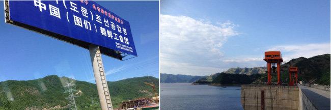 북한 노동자가 일하는 중국 투먼 '조선공업원'. (왼쪽) 지안-만포를 잇는 왕복 4차선 교량은 완공됐으나 개통되지 않고 있다.