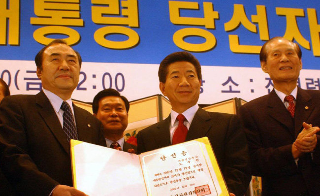 2002년 12월 20일 노무현 제16대 대통령 당선자가 여의도 전경련회관에서 열린 16대 대통령 당선증 전달식 및 민주당 선대위 전체회에 참석, 당선증을 받았다. [동아DB]