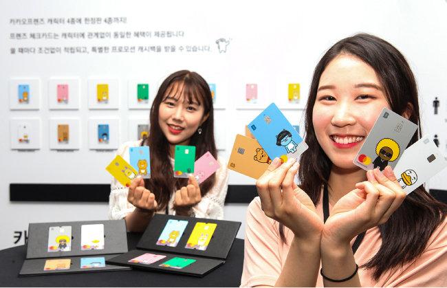 카카오뱅크가 출범 1주년을 기념해 선보인 한정판 체크카드.